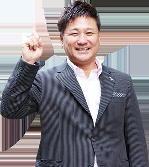 代表取締役 藤田 順也