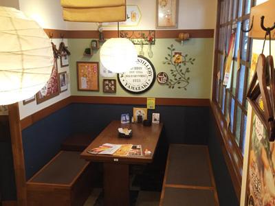 ゆうゆう 大阪港店